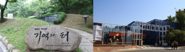 Namsan road called a Japan–Korea Annexation Treaty road still have the tragedy of Joseon and people's hardship.