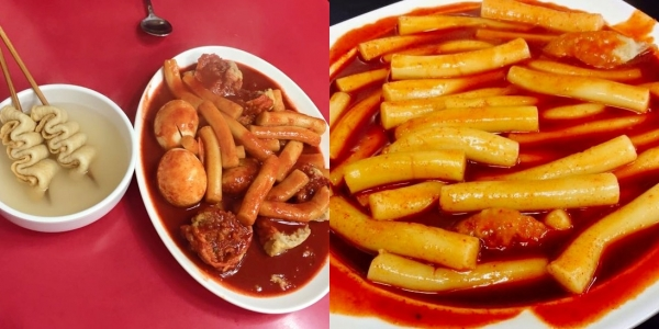 Mom's Hand tteokbokki has a strong curry taste